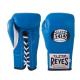 GUANTES DE BOX CLETO REYES SAFETEC PIEL/10OZ/410Z