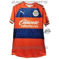 Jersey Chivas tercero Puma Visita 20/21
